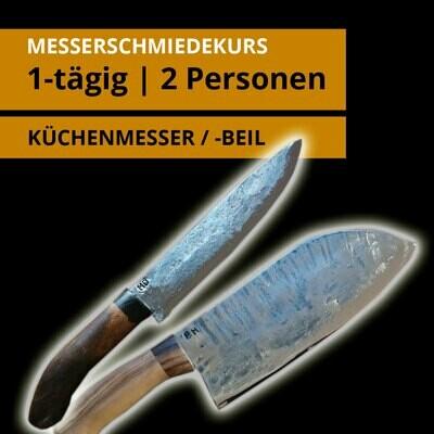 1 дневной курс по изготовлению ножей на 2 персоны для одного кухонного ножа или кухонного тесака каждый