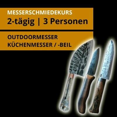2 дневные курсы по изготовлению ножей для 3 человек для одного наружного ножа, кухонного ножа или кухонного тесака каждый