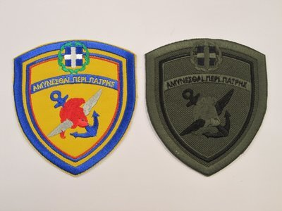 ΥΠ.ΕΘ.Α. (Υπουργείο Εθνικής Άμυνας)