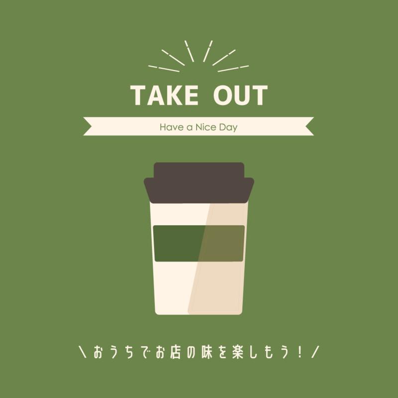 キートスコーヒー