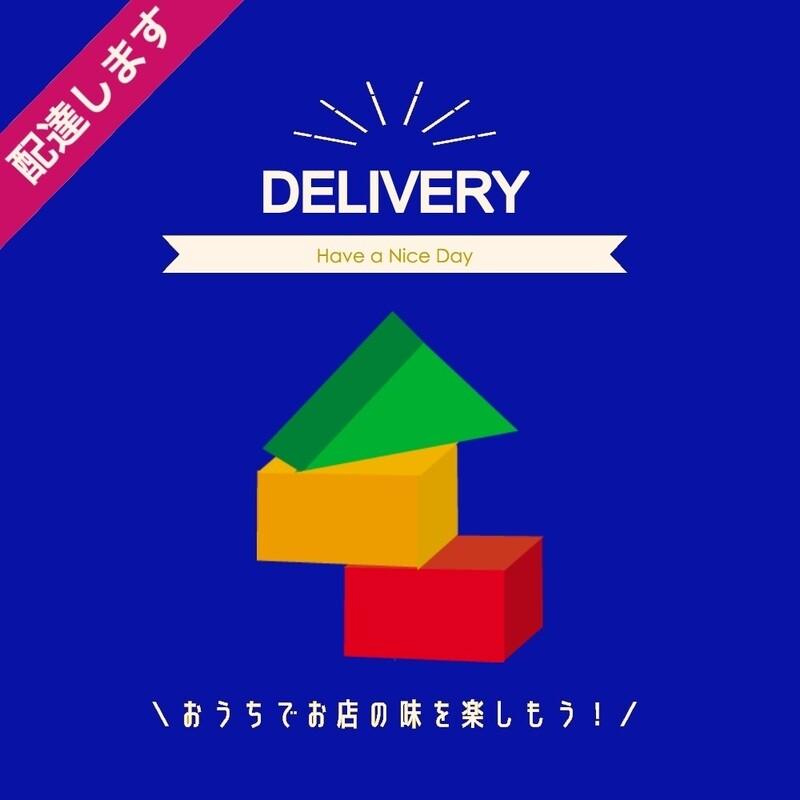 CAFE Kiitos オリジナル ハーブティー(大)20g 《カモミール ブレンド》