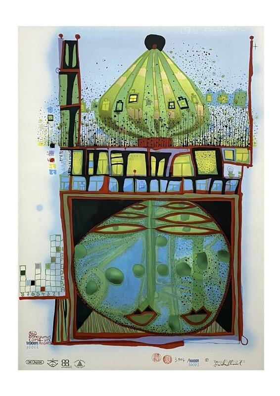 Original Grafik Friedensreich Hundertwasser