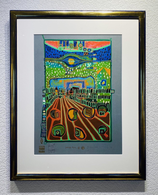 """Friedensreich Hundertwasser """"Straße der Überlebenden"""""""