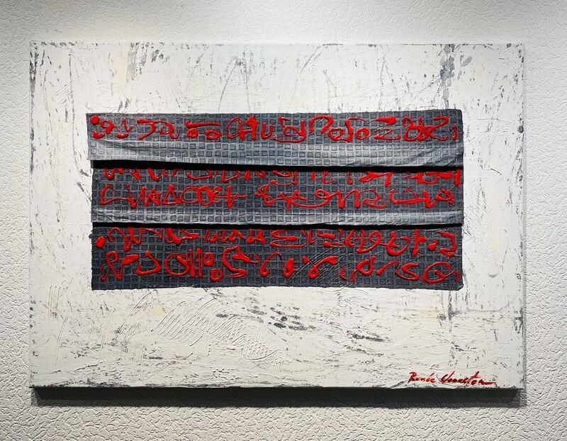 """Renée Vonosten """"Grey Window to the Heart"""""""