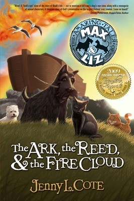 The Ark, the Reed, and the Fire Cloud 18x24 Poster
