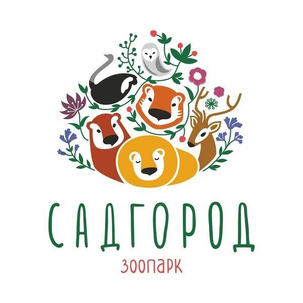 """Билет в зоопарк """"Садгород"""""""