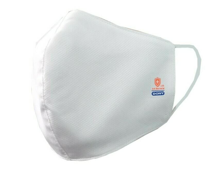 Antibakterielle Mund-Nasen-Gesichtsschutz-Masken mit Nanobeschichtung, waschbar- 3lagig - steril verpackt mittels EO - Sterilisation - CE