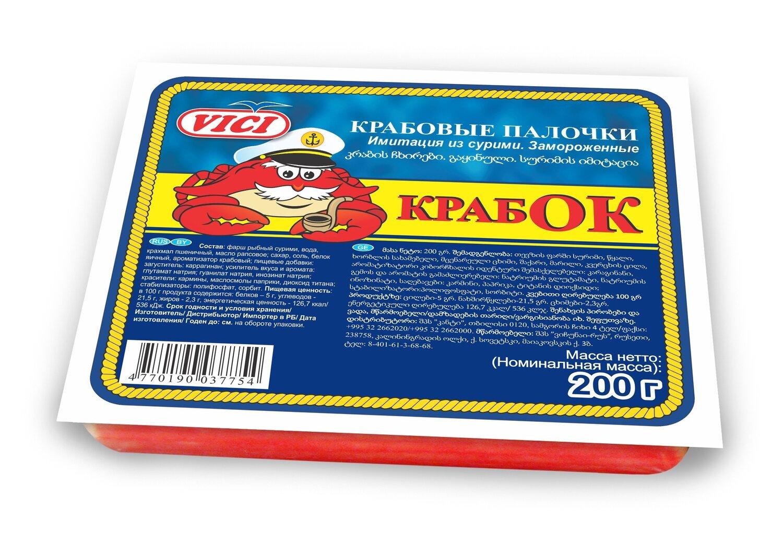 Крабовые  палочки Крабок 200гр*30 шт код 606