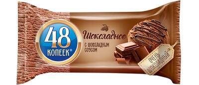 Нестле 48 копеек Брикет Шоколадный Пломбир ПРЕМИУМ 420 мл*25 шт  код 31008414