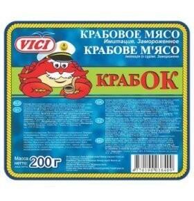 Крабовое мясо Крабок 200гр*25шт