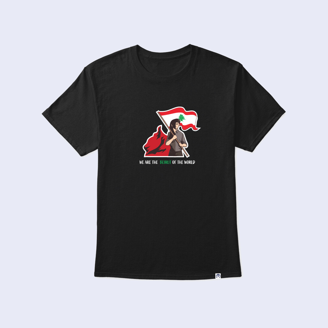 Fundraising - We are the Beirut of the World T-shirt - Men & Women