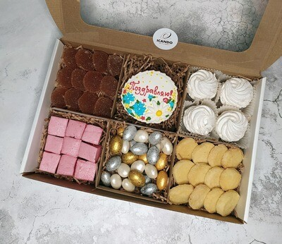 """""""Поздравляю!"""", подарочный набор сладостей"""