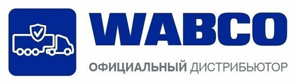ПНЕВМО-ТРАКСЕРВИС