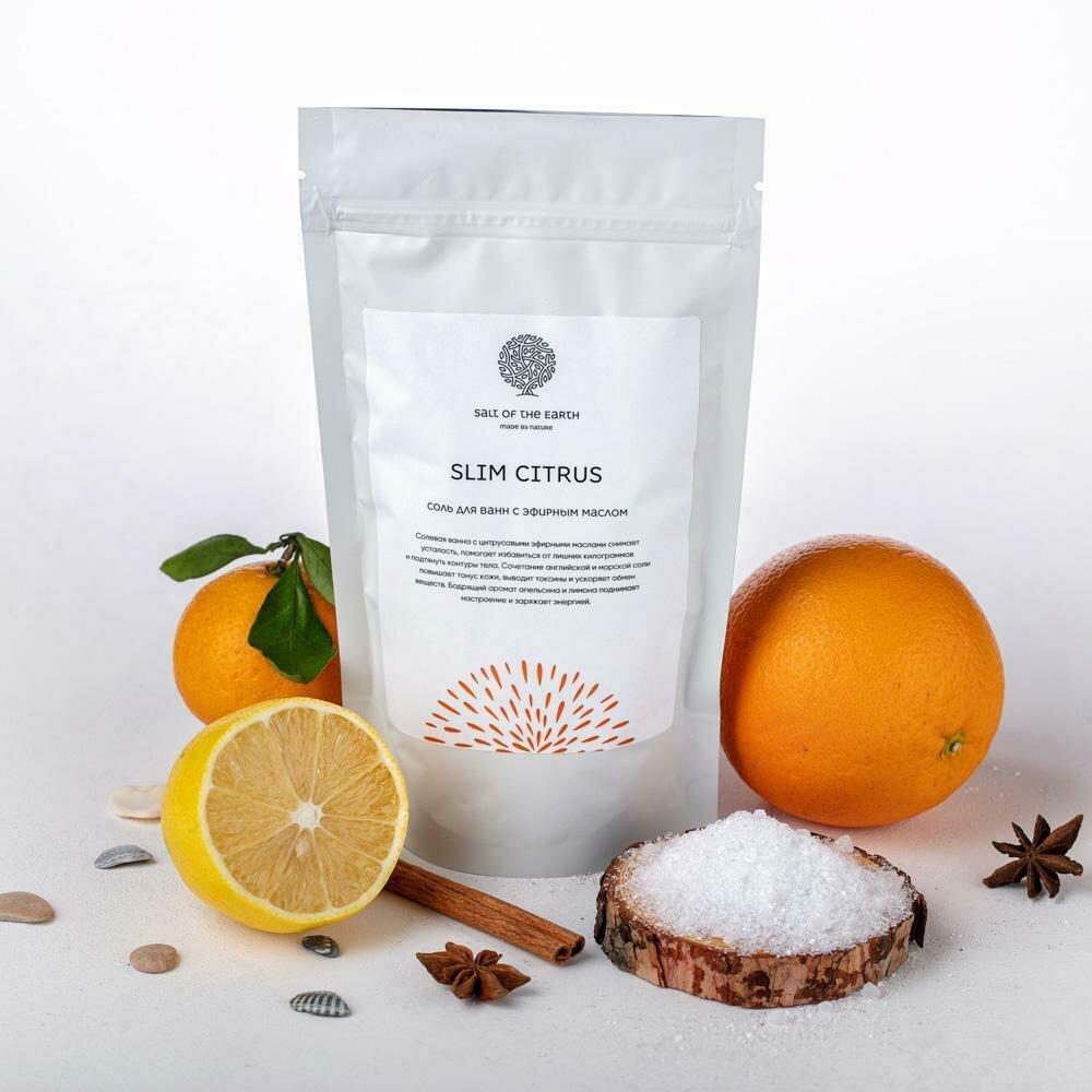 """Epsom """"Slim Citrus"""" Соль для ванн с маслом апельсина и лимона"""