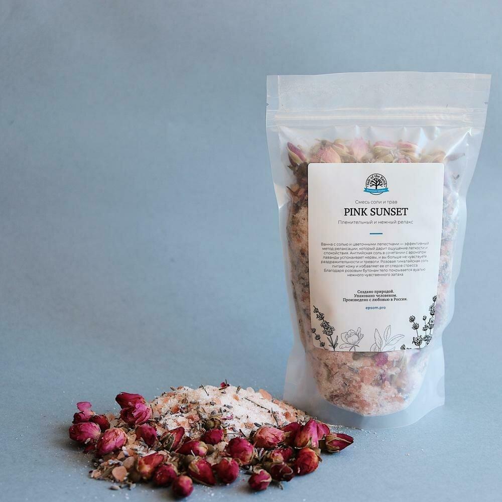 """Epsom """"Pink Sunset"""" Микс для ванной с цветками лаванды и чайной розы"""