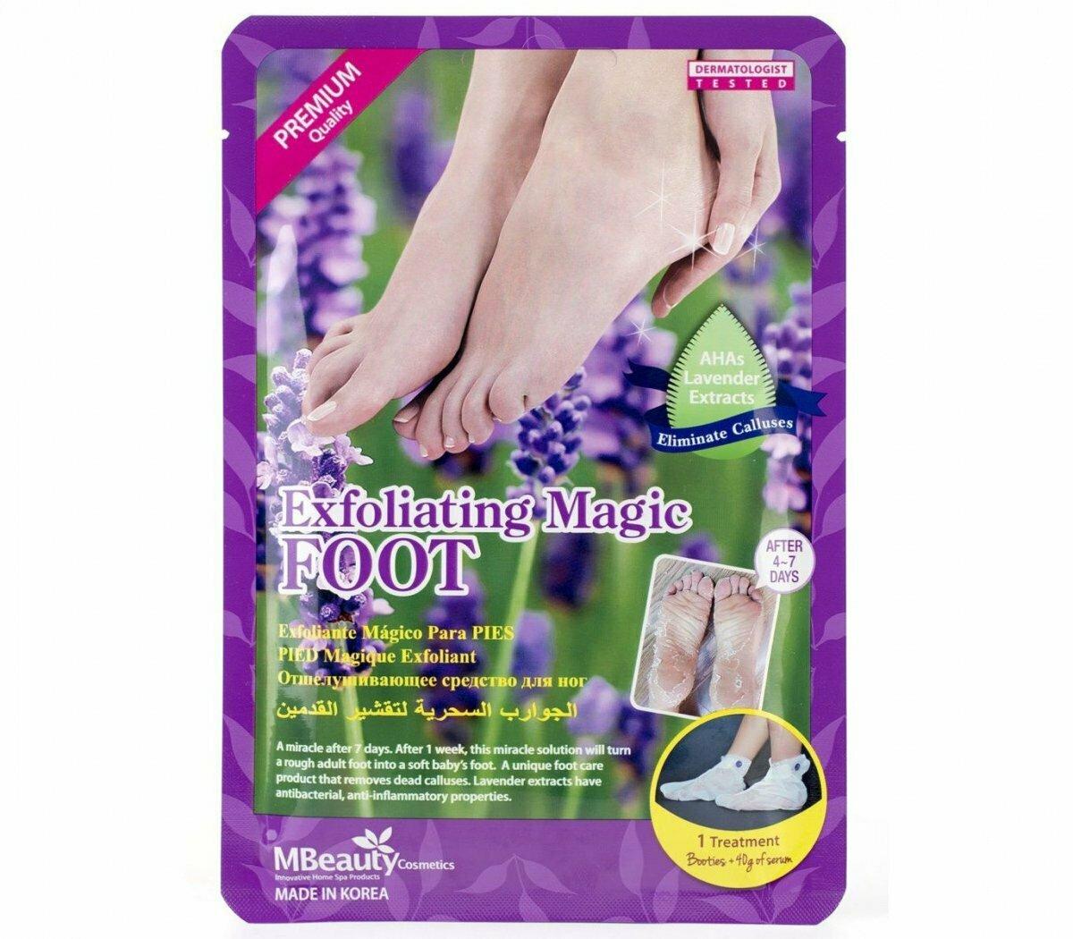 MBeauty Exfoliating Magic Foot Отшелушивающая маска-носочки для ног