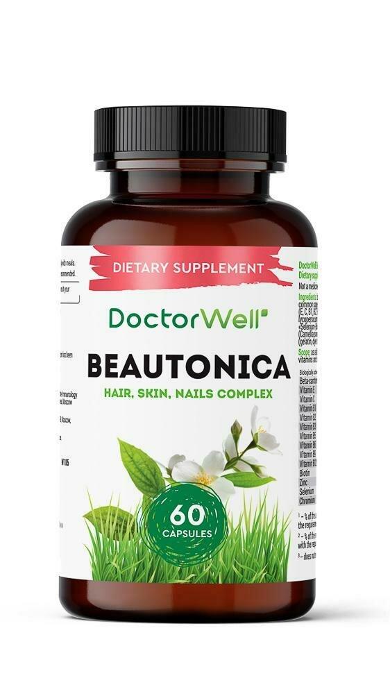 DoctorWell Beautonica Skin Hair Nails БАД для женщин