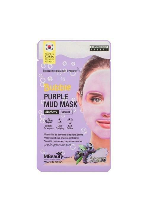 MBeauty Bubble Purple Mud Mask Освежающая очищающая пузырьковая маска для лица с глиной и экстрактом черники