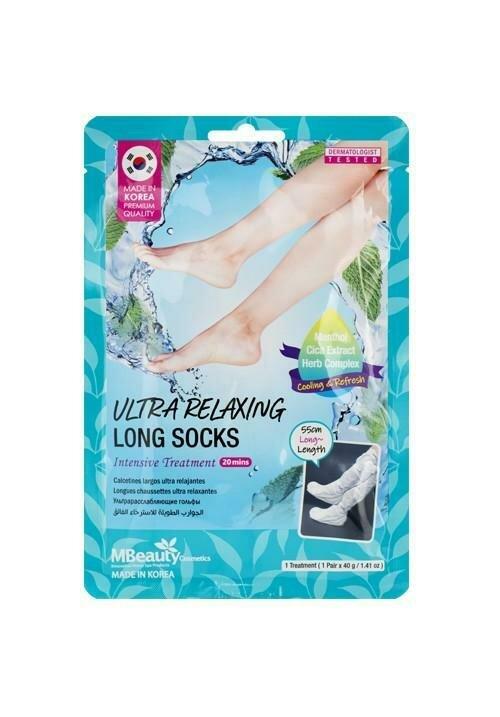 MBeauty Ultra Relaxing Long Socks Ультрарасслабляющая маска-гольфы для интенсивного ухода за стопами