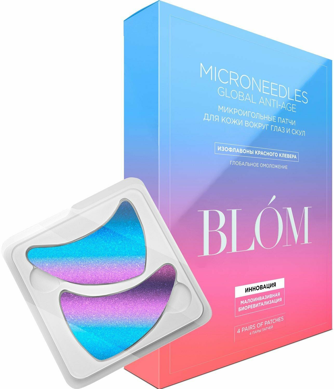 Blom Microneedle Global Anti-Age Блум микроигольные патчи для глаз и скул для зрелой кожи
