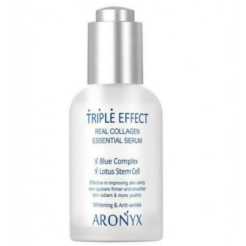 Medi Flower Aronyx Triple Effect Serum Сыворотка с морским коллагеном