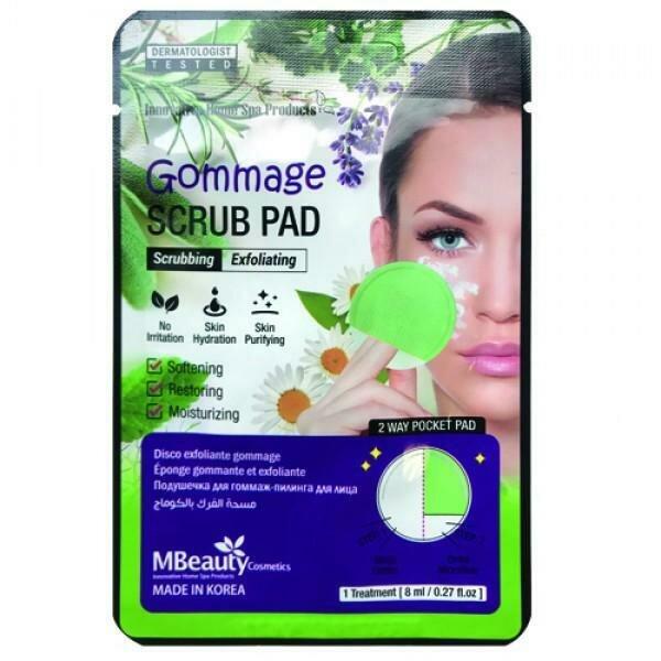 MBeauty Gommage Scrub Pad Отшелушивающая подушечка-гоммаж для лица