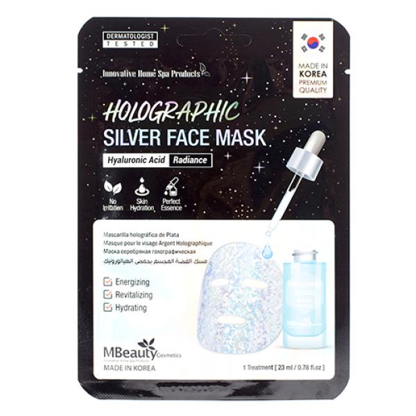 MBeauty Holographic Silver Hyaluronic Acid Face Mask Голографическая серебряная маска для лица с гиалуроновой кислотой