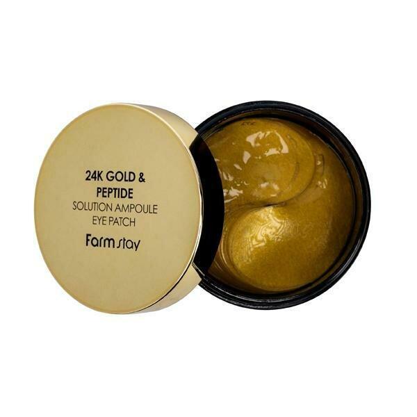 FarmStay 24K Gold & Peptide Solution Гидрогелевые патчи для глаз с золотом и пептидами