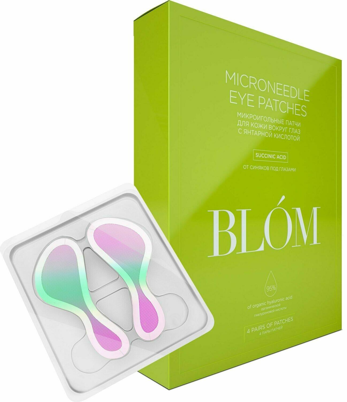 Blom Microneedle Eye Patches Succinic Acid Блум микроигольные патчи с янтарной кислотой