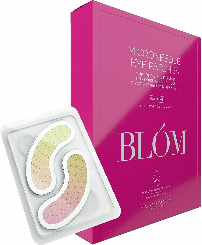 Blom Microneedle Eye Patches Caffeine Блум микроигольные патчи с растительным кофеином