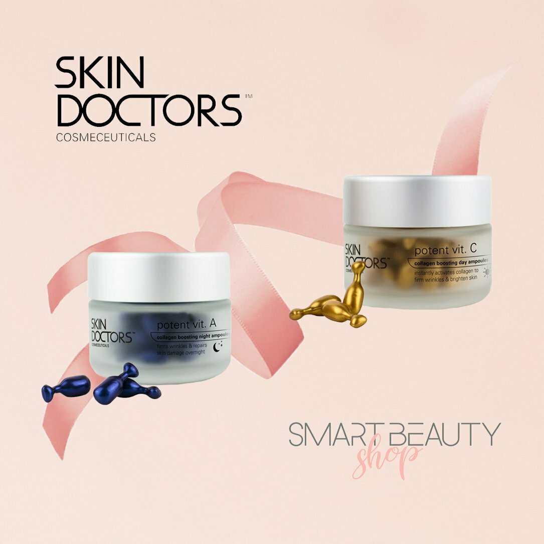 Skin Doctors Сыворотки с витаминами А и С + косметичка в подарок