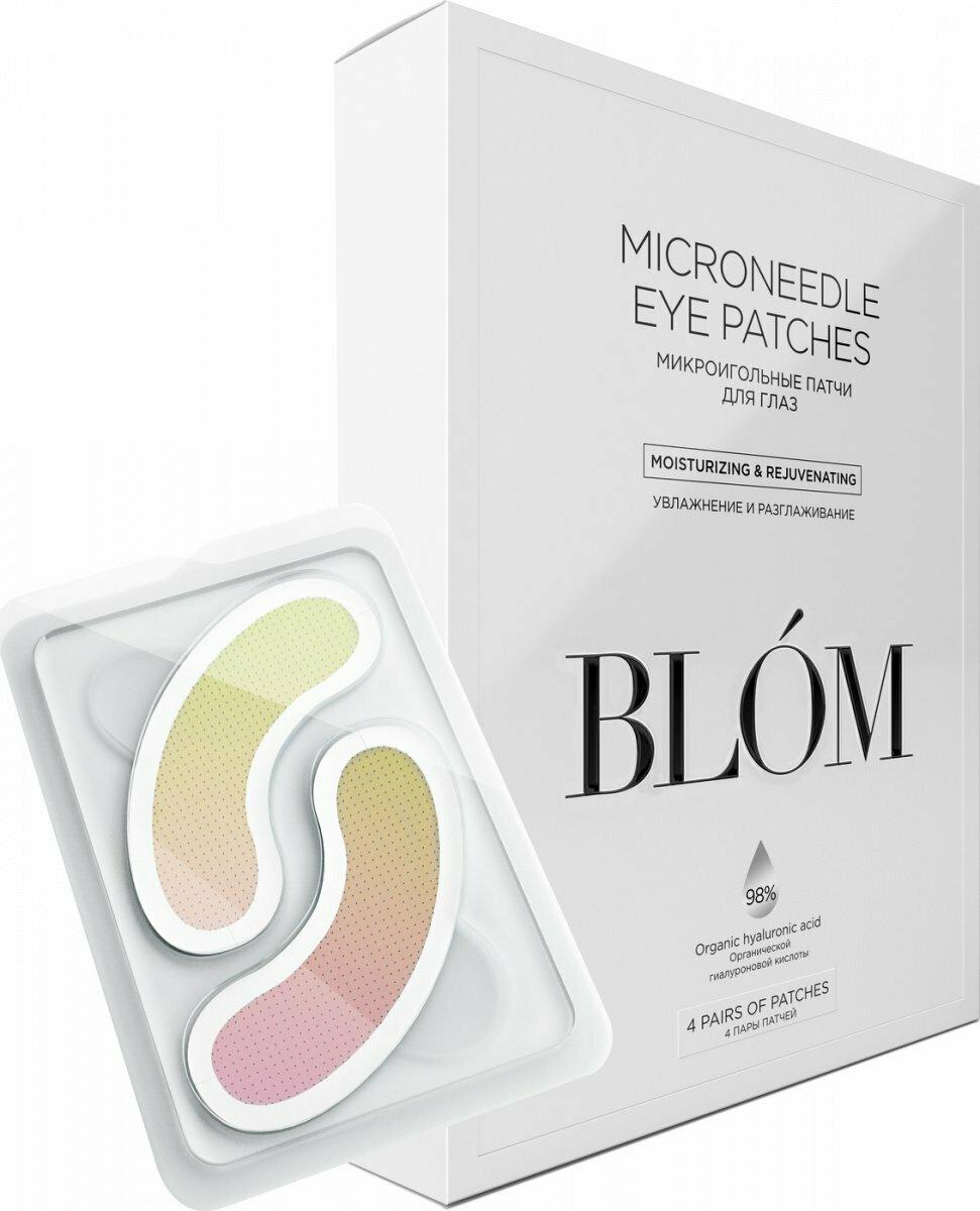 Blom Microneedle Eye Patches Hyaluronic Acid Блум микроигольные патчи с гиалуроновой кислотой