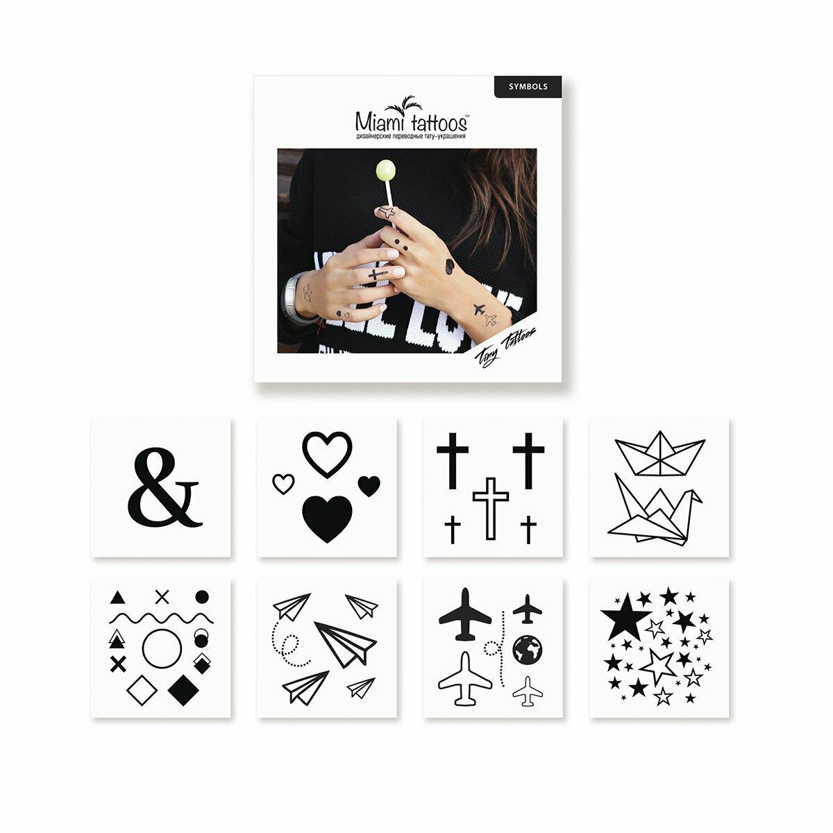 Miami Tattoos Symbols Комплект переводных тату