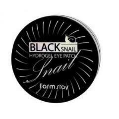 FarmStay Black Snail Hydrogel Eye Patch Гидрогелевые патчи для глаз с муцином черной улитки (30 пар)