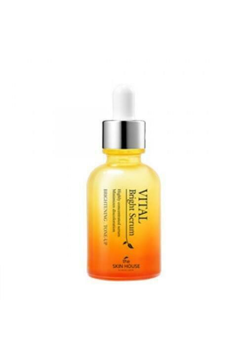 The Skin House Vital Bright Serum (Ampoule) ампульная осветляющая сыворотка