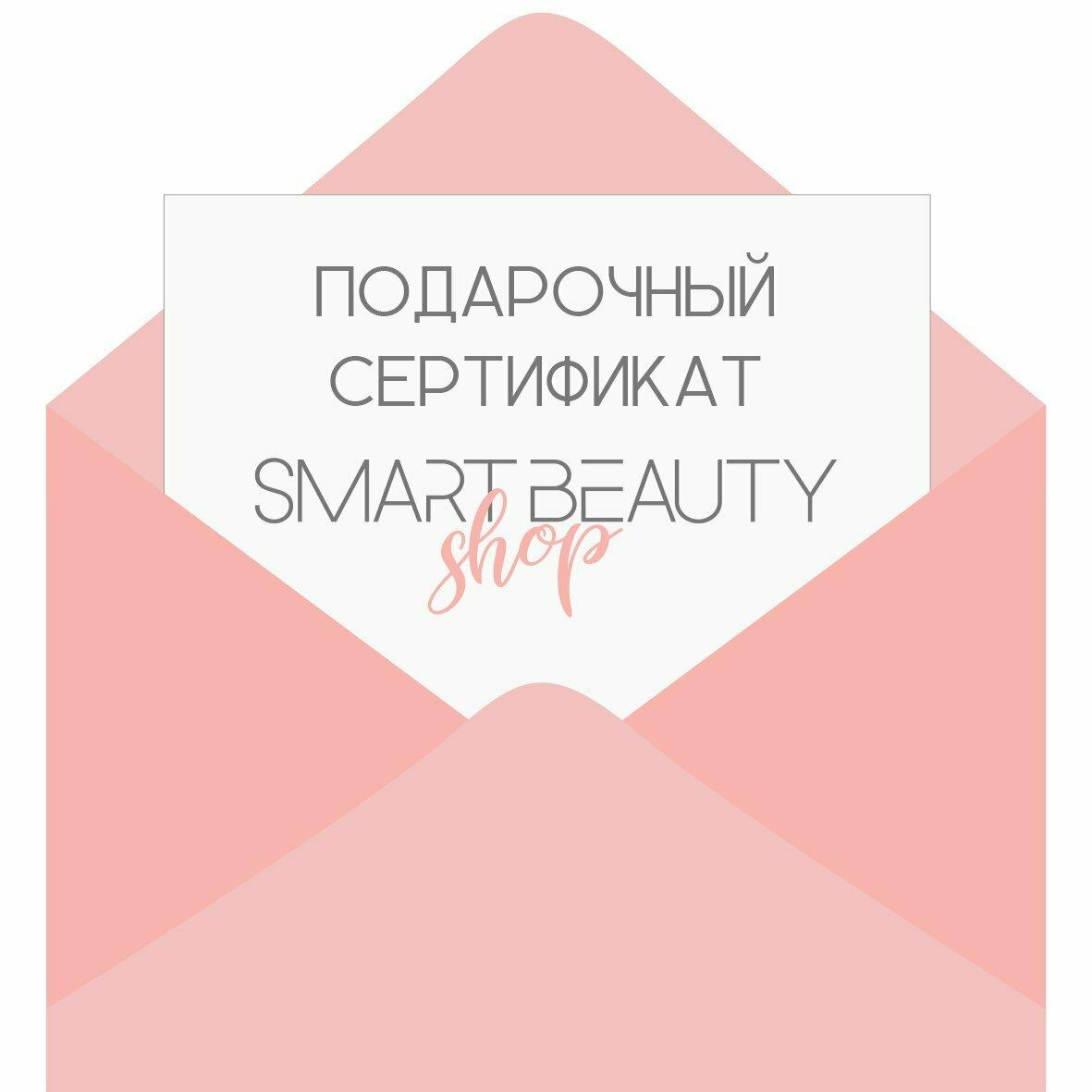 Gift Card подарочный сертификат