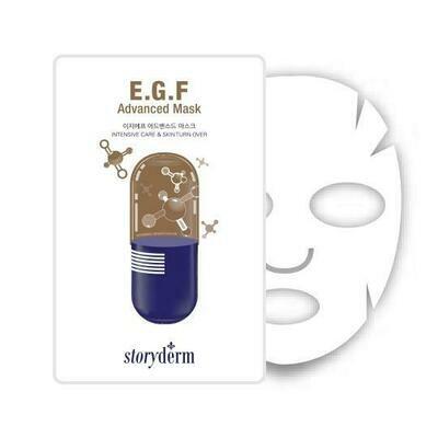 Storyderm E.G.F Advanced Mask Сторидерм антивозрастная тканевая маска со стволовыми клетками