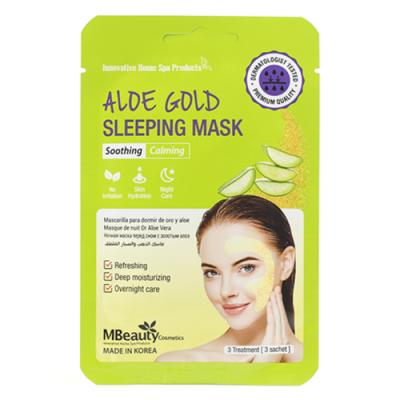MBeauty Aloe Gold Sleeping Mask Успокаивающая ночная маска с экстрактом алоэ