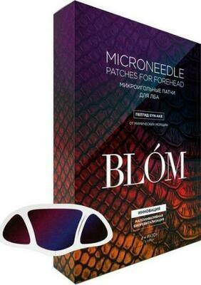 Blom Microneedle Patches For Forehead Блум Микроиголные патчи с пептидом Syn-Ake для лба