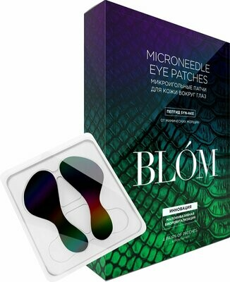 Blom Microneedle Eye Patches Syn-Ake Блум микроиголные патчи с пептидом Syn-Ake от мимических морщин