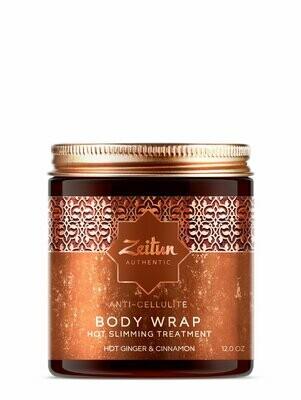 Zeitun Authentic Anti-Cellulite Body Wrap Маска для тела горячая антицеллюлитная с глиной Байлун и имбирем