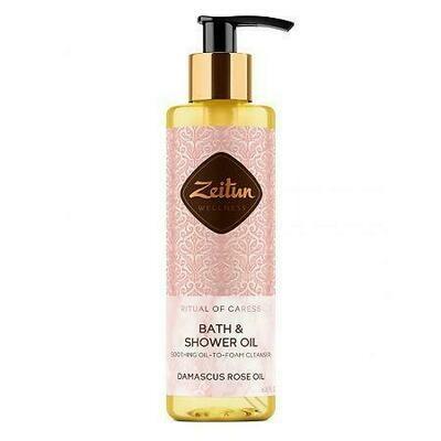 """Zeitun Ritual Of Caress Bath & Shower Oil Масло для душа гидрофильное смягчающее """"Ритуал нежности"""" с эфирным маслом дамасской розой"""