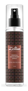 Zeitun Mineral Deodorant Spray Минеральный дезодорант-антиперспирант Шалфей