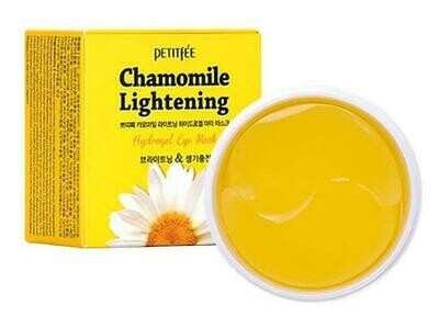 Petitfee Chamomile Lightening Hydrogel Eye Mask Гидрогелевые патчи для глаз осветляющие