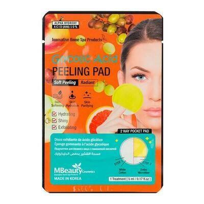 MBeauty Glycolic Acid Peeling Pad Отшелушивающая подушечка для лица с гликолевой кислотой