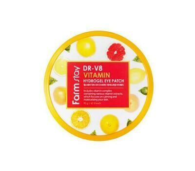 FarmStay DR-V8 Vitamin Hydrogel Eye Patch Гидрогелевые патчи с витаминами