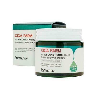 FarmStay Cica Farm Active Conditioning Balm Восстанавливающий крем-бальзам для лица с центеллой азиатской