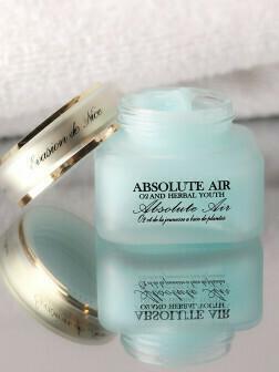 Evasion Absolute Air light Regenerative Gel-cream Эвазион регенерирующий гель-крем