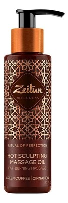 Zeitun Hot Sculping Massage Oil Масло массажное