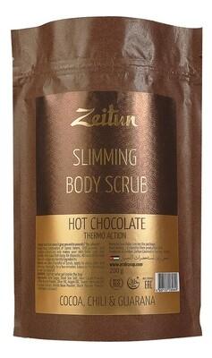 "Zeitun Slimming Body Scrub Моделирующий сухой скраб для тела ""Горячий шоколад"""